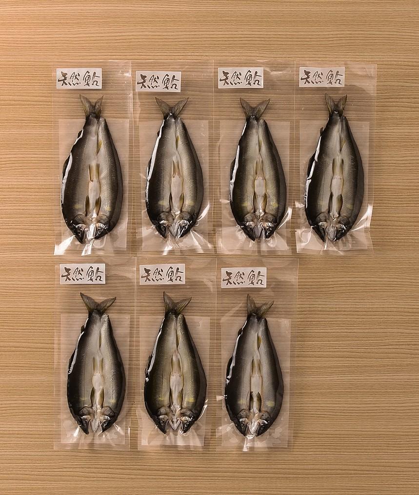 〈岐阜・泉屋〉天然鮎の干物