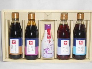 糸島発冬の調味料セット JFP-350