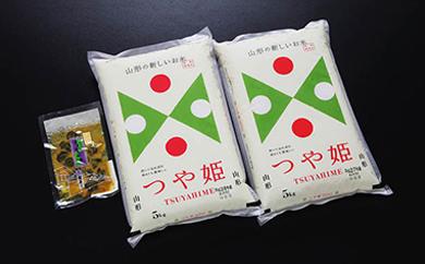 平成29年産米つや姫10kg