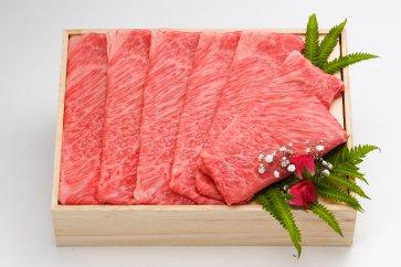 肉質等級4以上!濃厚な旨味ととろける柔らかさ『銘柄福島牛』リブロースしゃぶしゃぶ用400g