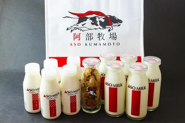 阿部牧場 ミルク&のむヨーグルトセット(無添加クッキー&保冷バック付)