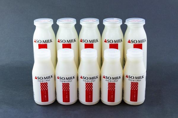 ★頒布会★ASOMILK 定期便(12ヶ月)「ASOMILK1L・のむヨーグルト1L」を200ml小瓶でお届け!