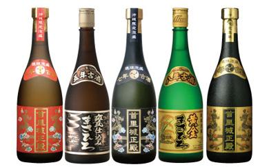 【友好都市/沖縄県糸満市からの贈り物】泡盛古酒飲み比べ5本セット