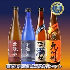 2017年受賞焼酎飲み比べセット 720mL×4本