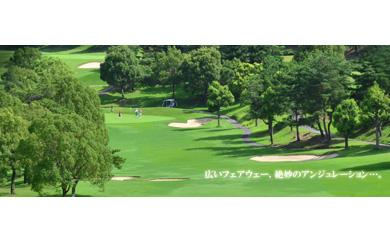 能登ゴルフ倶楽部【休日限定】4名様セルフプレー券(昼食付)