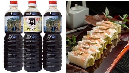 甘えび柿の葉棒寿司&お醤油セット