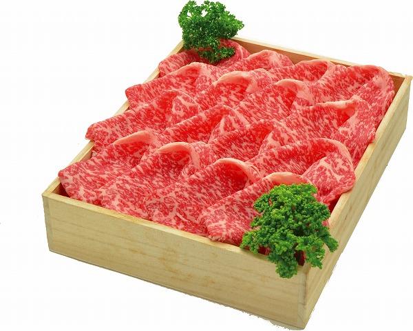 博多和牛リブロースうす切り~福岡県が誇るブランド黒毛和牛~