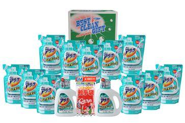 AW03洗剤セット&カープ鯉ゴム手袋セットC(HCKA100)