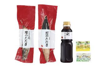★2018年年末特別キャンペーン!★土佐料理司本店鰹たたき2節セット
