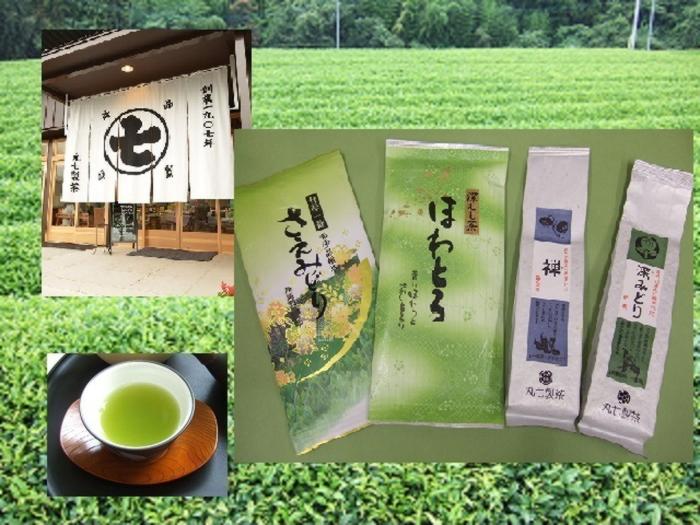 153-593-Cミシュラン店のお茶含む美味しいお茶の葉セット