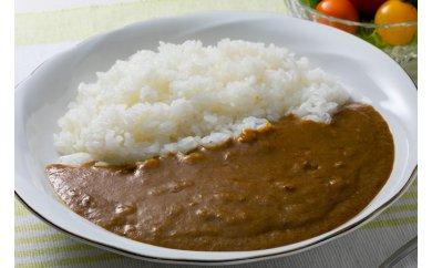 ご当地カレー♪もっちり食感♪米ヶ岡鶏生カレー200g×10P