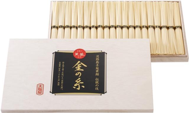 F001天塩金の糸20束木箱入【9000pt】