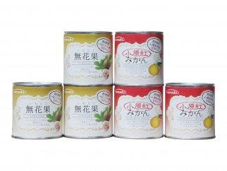 【ポイント交換】香川県産フルーツ缶詰 各3缶セット