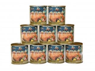 いなり寿司の素缶詰 9缶セット