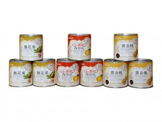国産フルーツ缶詰3種類 各3缶セット