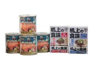 【おかずセット】いなり寿司の素4缶&机上の食論各2缶