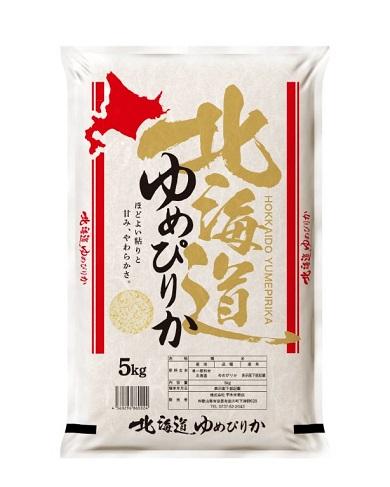 特A評価米!北海道産【ゆめぴりか】計15kg(5kg×3本)