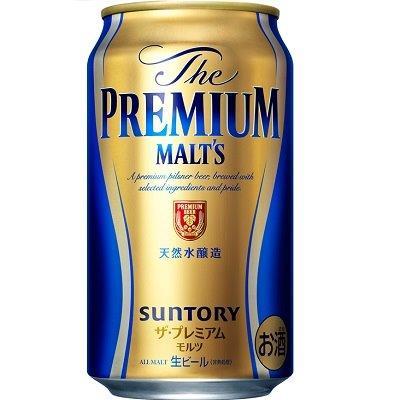 サントリー ザ・プレミアム・モルツ 350ml缶×24本×(2ケース)