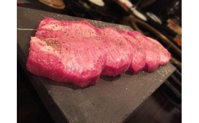 特製塩だれ「厚切り牛タンステーキ」12個(1900g~2100g)
