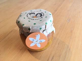 REICAFExマルシン園 本格石窯コラボピザ(清見オレンジママレード)