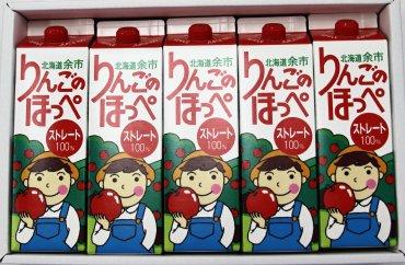 りんごのほっぺ(5本入り)