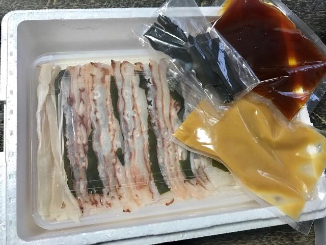 BE29【数量限定】北海道産たこしゃぶセット【14,000pt】