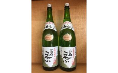 地域限定商品三石こんぶ焼酎1升瓶2本