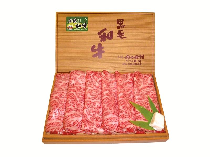 北海道産美幌和牛特選肩ロース(すき焼き・しゃぶしゃぶ用)900g箱詰