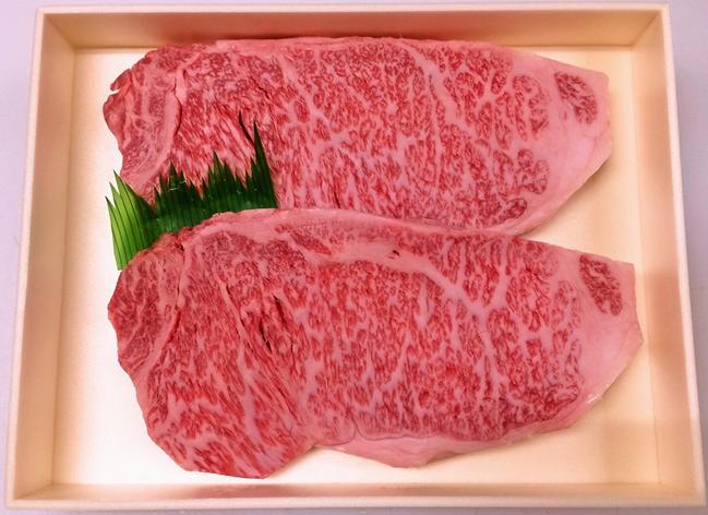 【A4/A5ランク黒毛和牛】びらとり和牛サーロインステーキ200g×2枚