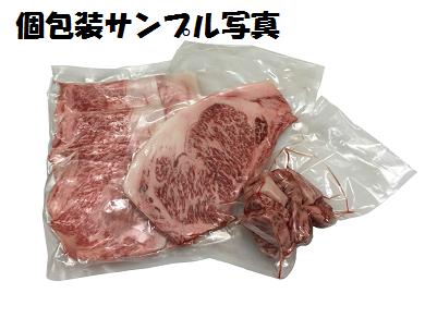 【4.8kg】A5,A4銘柄福島牛サーロイン堪能Dセット