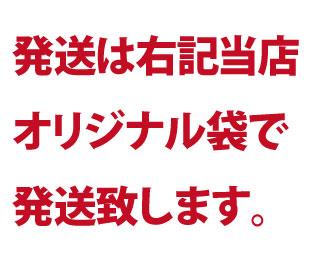 五つ星お米マイスター監修 特Aランク米北海道産ゆめぴりか10kg【30年産】2017年ふるぽ米部門総合第1位