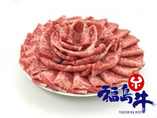 【1.2kg】A5,A4ランク【銘柄福島牛】サーロイン皿盛り