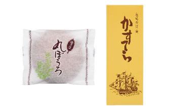 南蛮菓子ギフトセット(長崎カステラ1号、丸ぼうろ9個)