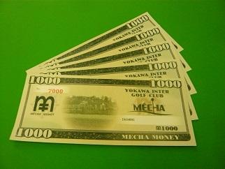 吉川インターゴルフ倶楽部 MECHAのプレーフィーにご利用いただける券(4,000メッチャ)