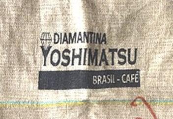 【豆のまま】ブラジルから山口へ。周南市出身の吉松さんが育てた甘い完熟珈琲