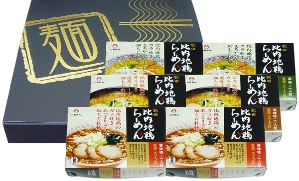 P006-C 乾燥・秋田比内地鶏らーめん12食セット