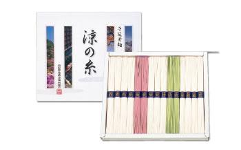手延べ素麺(涼の糸)750g