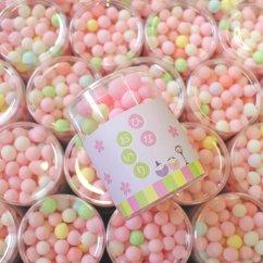 ひなおいり(讃岐伝統の祝い菓子)56個セット