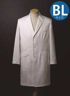 男子シングルドクターコート(AB体)BLサイズ