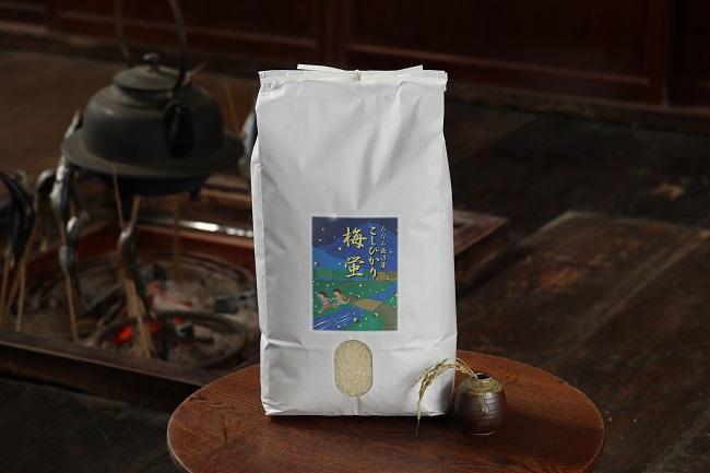 【頒布会】南魚沼産コシヒカリ梅蛍10㎏×全12回