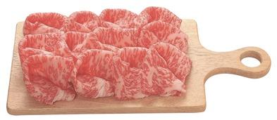 黒毛和牛超特選ローススライス(薄切スライス)1kg