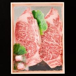 黒毛和牛超特選サーロインステーキ500g(250g×2枚)