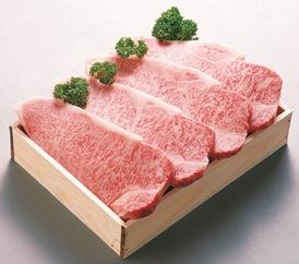 黒毛和牛超特選サーロインステーキ1kg(250g×4枚)