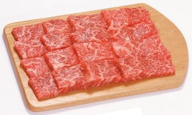 黒毛和牛超特選カイノミスライス(焼肉用)700g
