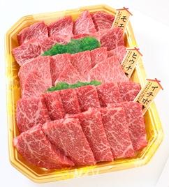 超特選モモ焼肉食べ比べセット4等級700g