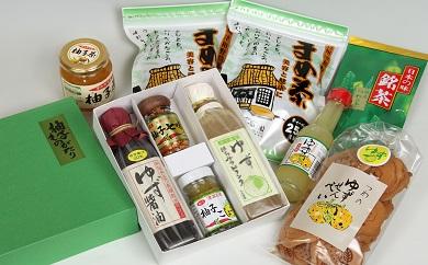 【島根県エコロジー農産物推奨】津和野産のまめ茶、緑茶、ゆず商品の詰め合わせ