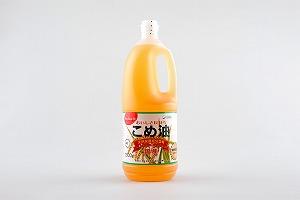 ☆大人気☆話題のこめ油(1500g×10本)