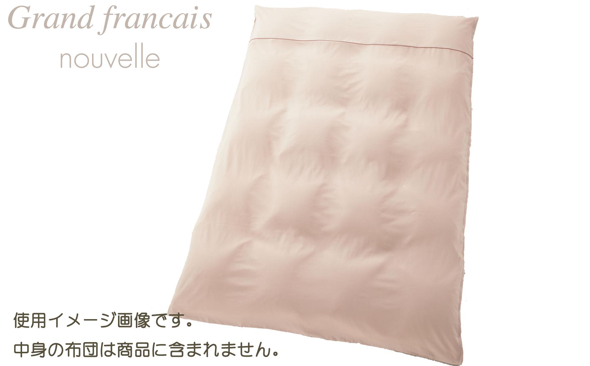 【シングルサイズ】日本製 羽毛布団を引き立てる やわらか超長綿掛け布団カバー カラー:シャインローズ