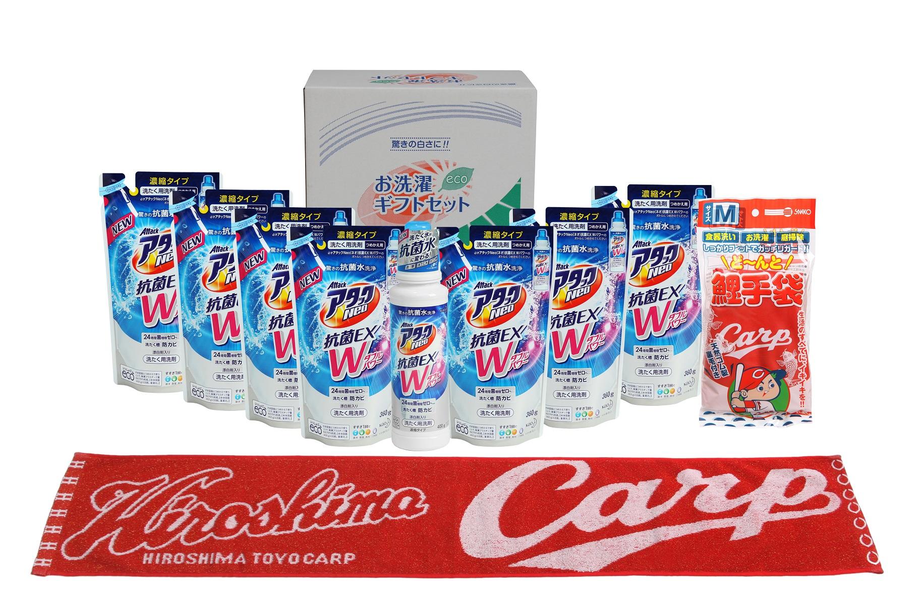 AW14洗剤セット&カープ鯉手袋&カープキラキララメラメマフラータオル HNEO-80