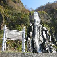 北海道石狩市のお礼の品1